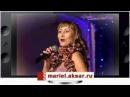 Марийская песня : Кумыл