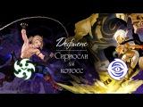 Dragon Nest PvP медиум (spirit dancer) vs палач (raven)