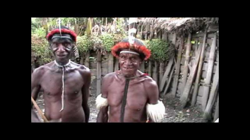 Папуасы Новая Гвинея Вамена Papua New Guinea Island