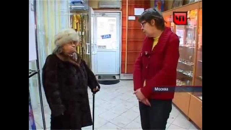 Бабка с топором