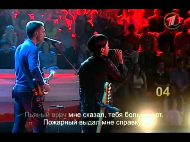Вячеслав Бутусов и Севара - Я хочу быть с тобой