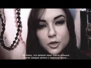 Рэп ПРО Сашу Грей (Т9 - Вдох-выдох) (6+) (МЛ #5)