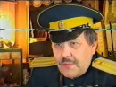 История основания казаками города Иркутска