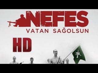 Nefes: Vatan Sağolsun  - Türk Filmi HD
