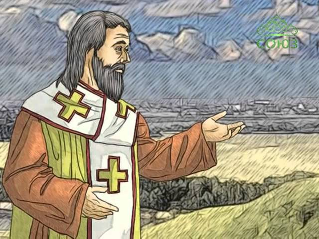 Священномученики Дионисий Ареопагит, Рустик пресвитер и Елевферий диакон
