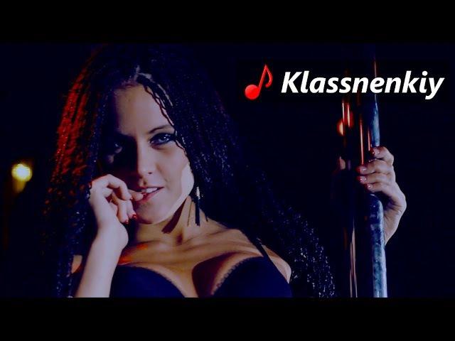MySelf feat Kazak Дымозавеса Новые Клипы 2018