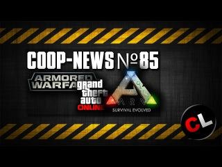Анонс игры от Platinum Games на YouTube, Ark: Survival Evolved заработал $10 млн. / Coop-News #85