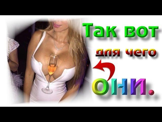 ПРИКОЛЫ 2015 смешное видео с ДЕВУШКАМИ ГОЛЫЕ и ПЬЯНЫЕ девушки