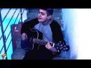 Акустический кавер Ахра - Карие глаза, парень душевно спел под гитару