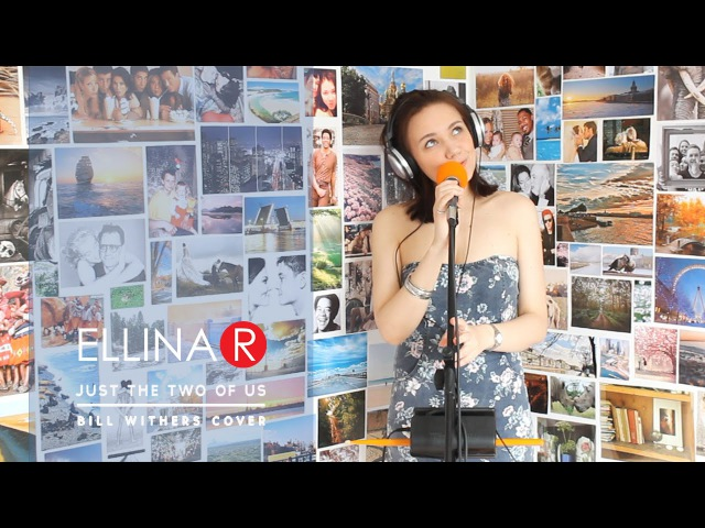 ELLINA R Эллина Решетникова - Just the two of us (Bill Withers cover) using a vocal looper