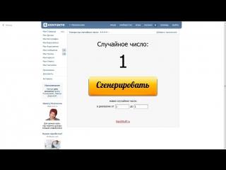 Розыгрыш билета на концерт Надежды Кадышевой