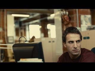 Неадекватные люди/ (2010) Трейлер №2