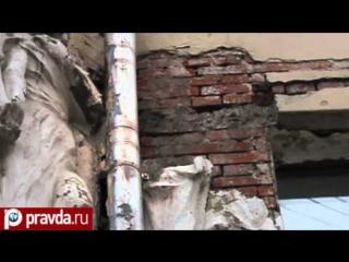 Самые интересные места Москвы: Дом терпимости для классиков литературы?