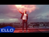 DJ Miller &amp Bubble Guns - Турбулентность ELLO UP