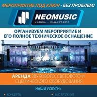Логотип NeoMusic Promotion