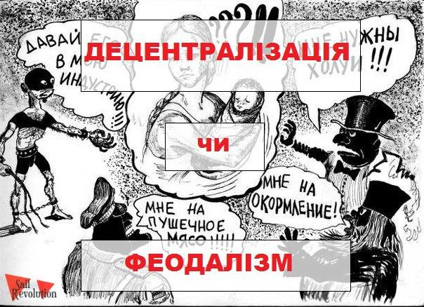 Порошенко обсудит с депутатами Рады вопросы децентрализации 29 августа - Цензор.НЕТ 8364