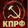 КПРФ - Ленинград. Красносельская организация