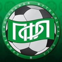 Зона юг второй дивизион