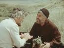 Возвращение Будулая (1985) - 3 серия