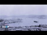 Владивостокская крепость 2013 (фильм RTG)