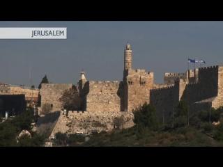 Израиль - Небольшой, но Выдающийся