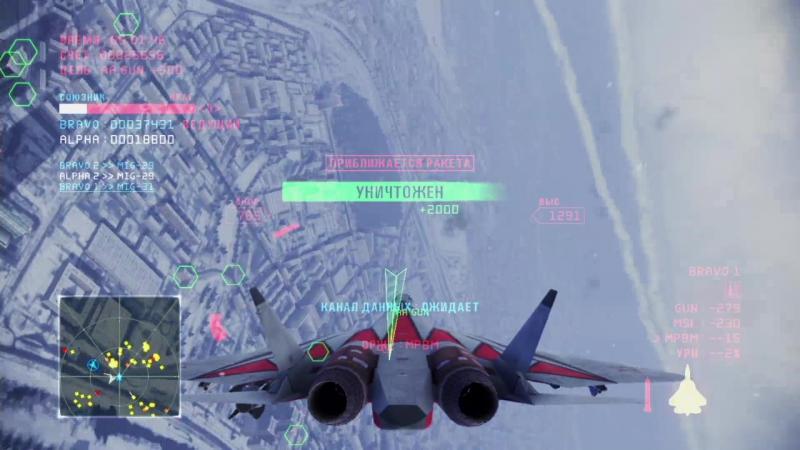Ace Combat Infinity: T-50 PAK FA Akulas Team, MPBM, Moscow