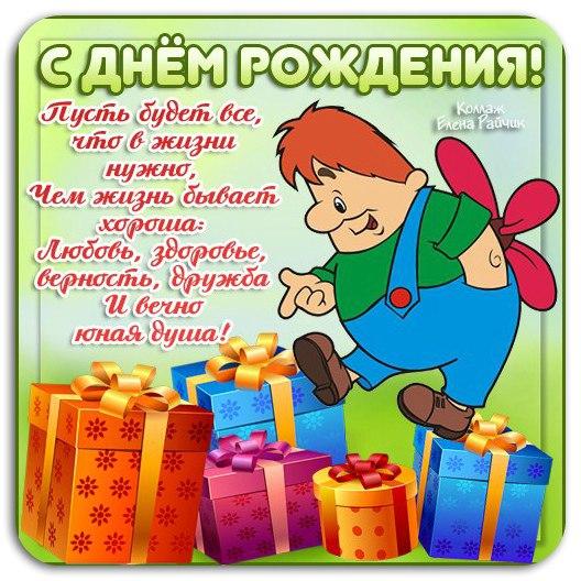картинки с днем рождения красивые для детей