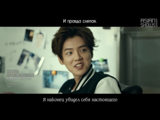 LuHan - Medals (The Witness OST) [рус.саб]