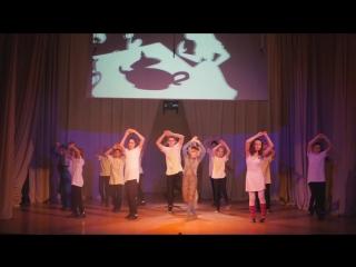 Алиса в стране чудес - отчетный концерт Мастерской танца Effort - Чешир
