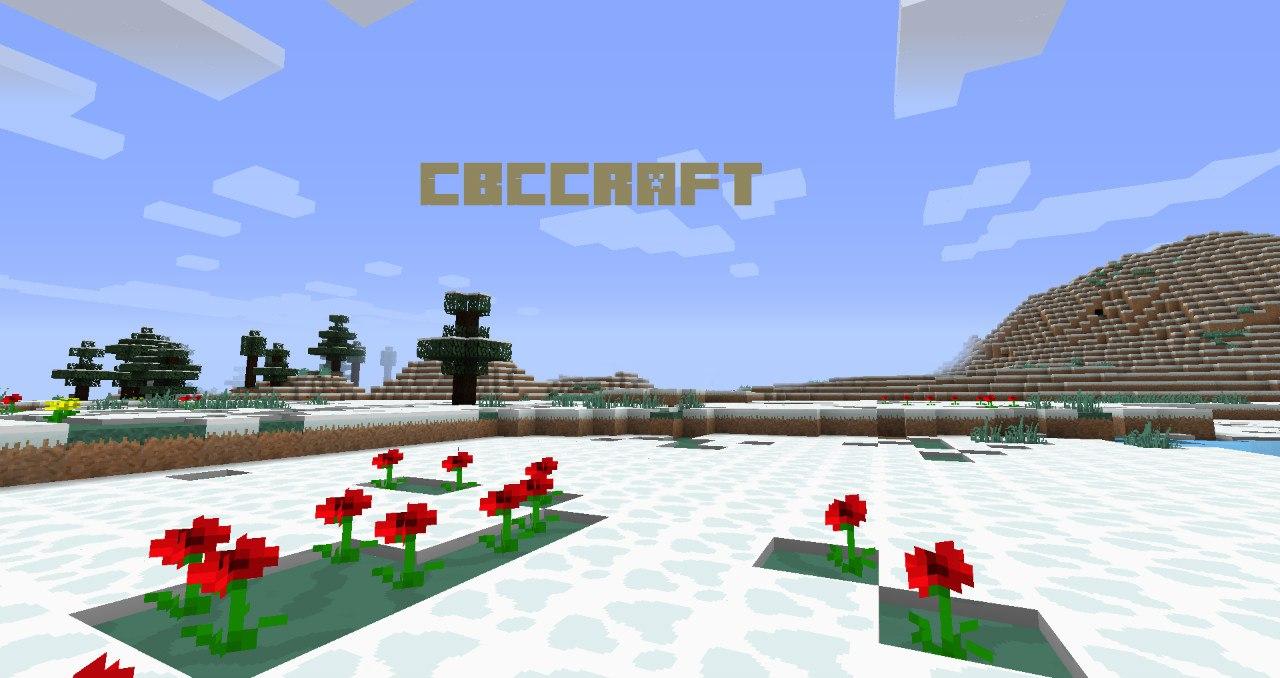 [1.8.9][16px] CBCCraft - Красиво, мультяшно, просто.
