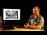 Алексей Кунгуров - Искажение истории Часть 6 Эрмитаж
