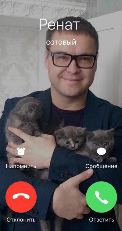 Ренат Валиулин