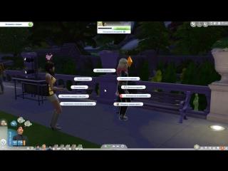 The Sims 4 Challenge: Месть призрака  - #9