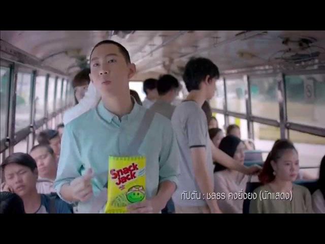 Snack Jack TV Commercial