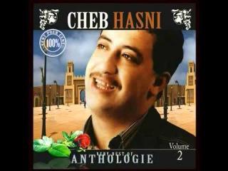 Cheb Hasni Makedkch Kwiti Galbi Mazel Ghir Fiya talbi (By Turki Rahim)