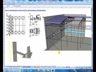 ТТК Монтаж стальных ферм конструкций и покрытий