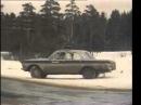 Визит к Минотавру 1987 5 серия car chase scene
