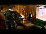 Сериал Игра 7 серия 21.02.2013 ✦