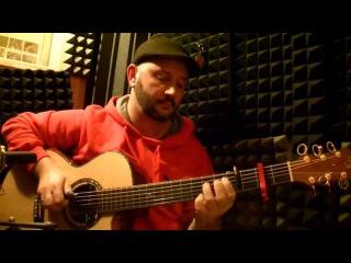 Agustin Amigo - Imagine (John Lennon) - Solo Acoustic Guitar