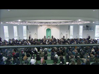 Проповедь Хазрата Мирзы Масрура Ахмада (06-11-2015 )