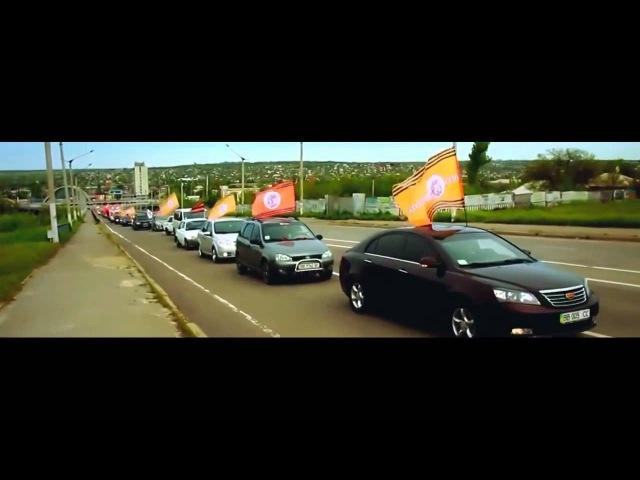 Вставай Донбасс! Группа «Куба». Край степей и терриконов!