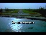 Юрий Лоза - Плот