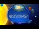 Развивающий Мультфильм. Космос для детей. Увлекательное путешествие в Космос 1