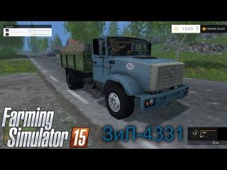 Farming Simulator 2015. Мод: ЗиЛ-4331. Хлам! (Ссылка в описании)