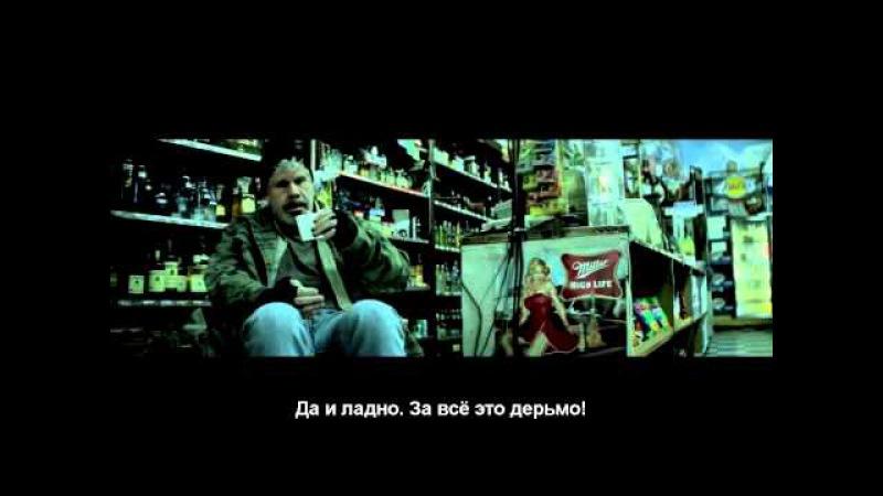 Короткометражка Каратель Грязная стирка 2012 HD720 ENGRus Sub