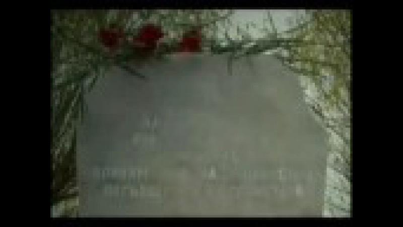Афган Груз 200 В Цой Группа крови на рукаве