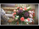 Флористика. ☼ Букет цветов. ☼ Уроки Флористики ☼.Собираем вместе букет цветов. floristics