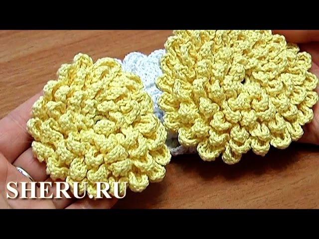How To Crochet Fluffy Flower Урок 9 Вязание цветка на плоской основе с навязкой