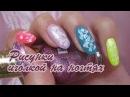 Простые рисунки на ногтях иголкой видео