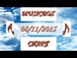 MUSICBOX CHART (08/11/2015)